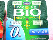 bio2.jpg