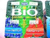 bio3.jpg